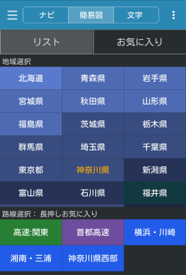 Screenshot_2015-07-31-16-14-14