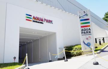 aquapark_2016-07-30-11.18.08-1