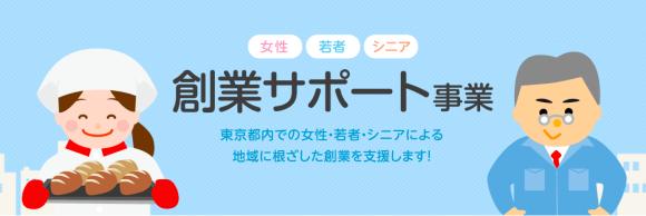 kigyou_20150714