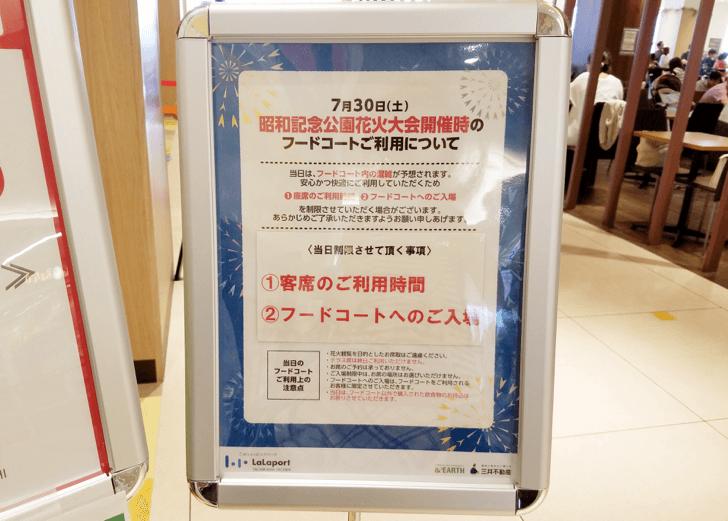mm_2016-07-24 11.35.59