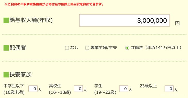 mm_kyuuyoshuunyuu_2016-11-09-22-47-39