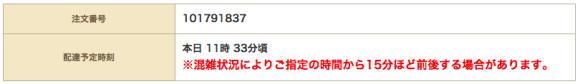 osushi_gin_20150730