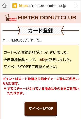 2015-08-18 03.34.24