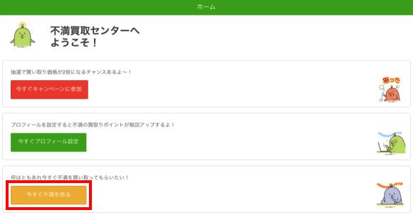 fuman_nyuuryoku_20150808_1