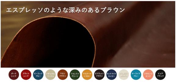 haishoku_20150807