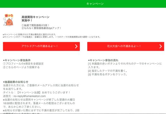 kougakukaitori_20150808