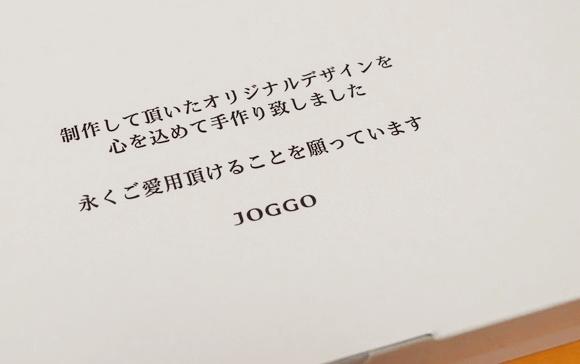 logo_writer_20150807