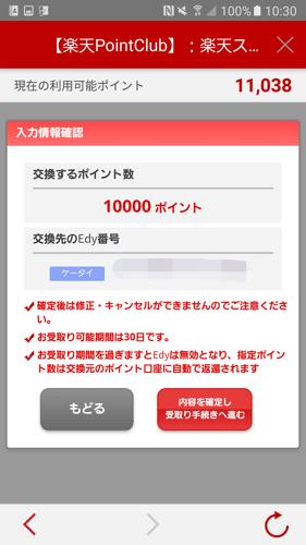mm_2016-09-13-01-30-33