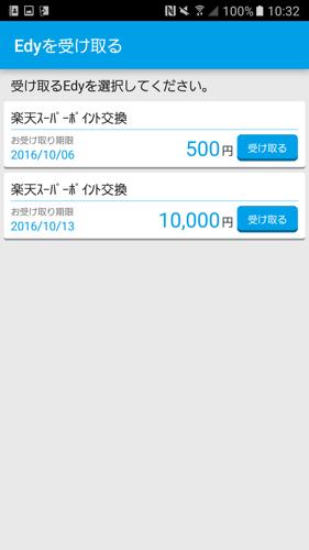 mm_2016-09-13-01-32-09