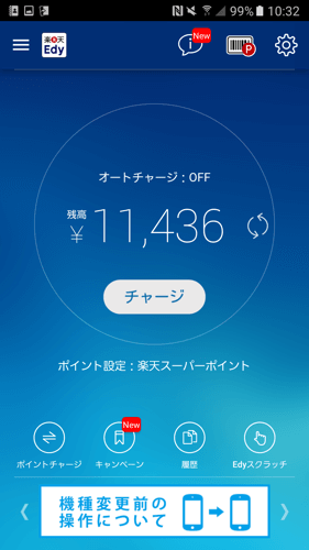 mm_2016-09-13-01-32-31