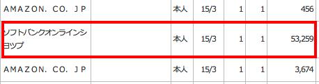 oogatameisai_20150810_2