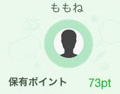 point_20150808