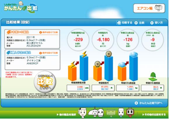 shinsan_20150730