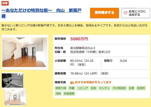 iesagashi_20150905