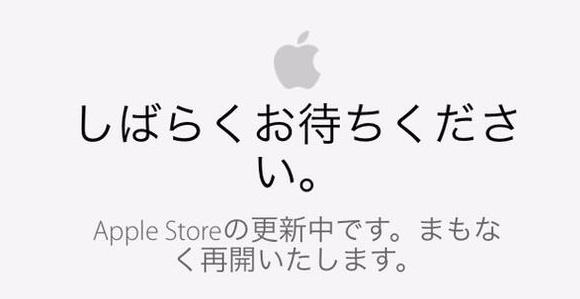 omachikudasai_20150910