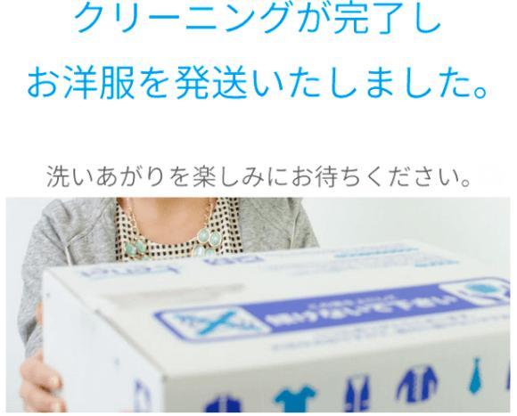 rineto_shiagari_20150924