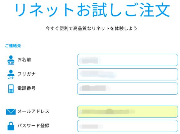 takuhai_moushikomi_20150917