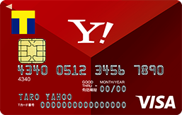 card_red_visa_257