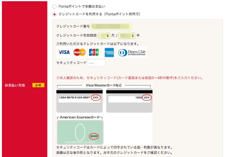 card_yoyaku_2015-11-29 21.23.49