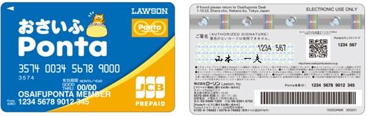 d11361-90-971460-1 2