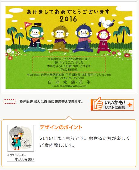 dezain_20151011