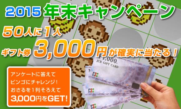 gameoubo_20151011