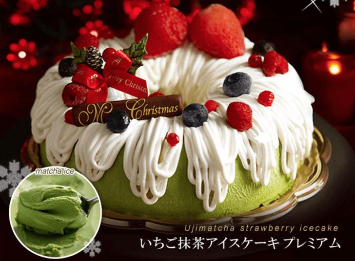 mm_icecake_20161121