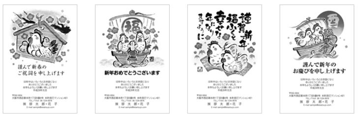 mm_monokuro_-2016-11-05-22-50-29
