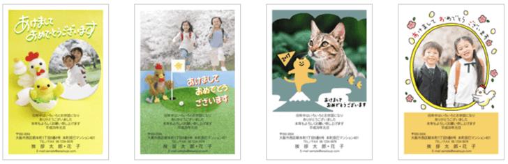 mm_shashiniri_-2016-11-05-22-54-01