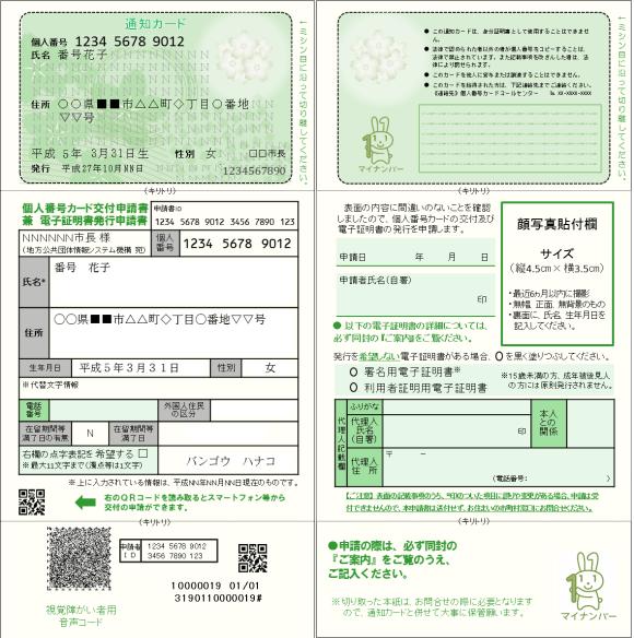 tuchika-do_omoteuraa_2015101
