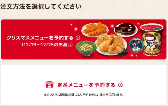 yoyakusentaku_2015-10-30 12.50.05