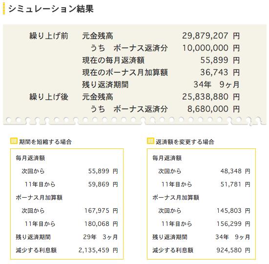 2015-11-06 16.18.57