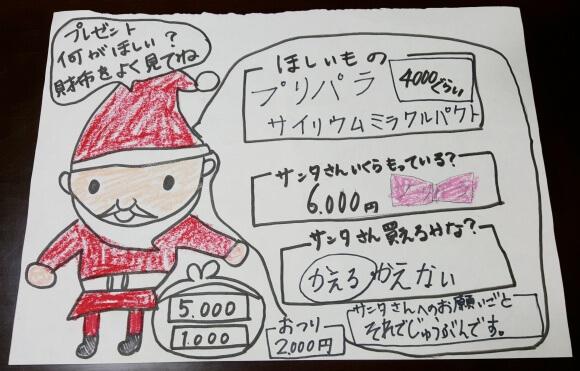 20151119_165130