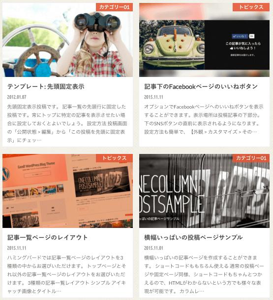 2colum_2015-11-24 22.18.54