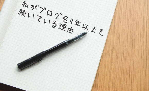 bloh_tuzuku_20151115