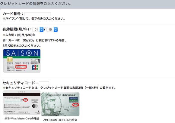 card_2015-11-05 10.04.10