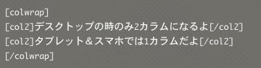 code_2015-11-24 21.54.25