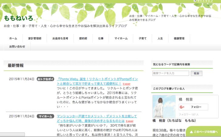 keni_2015-11-24 21.38.03