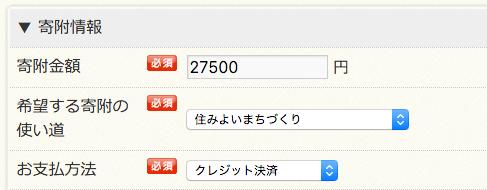 kifukin2015-11-20 22.14.48