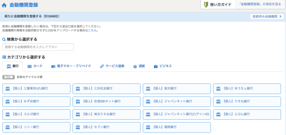 kinyukikan_2015-11-17 16.08.34