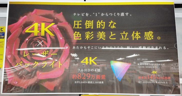 m_mitsubishi_2016-06-06 12.27.23