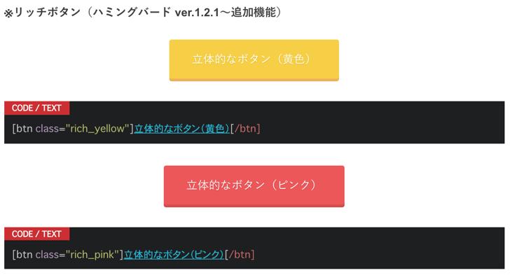 mm_button_2016-10-14-08-22-34