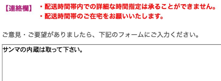 mm_sanmanaizou_ 2016-08-29 10.10.05