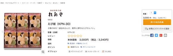 okaki1_2015-11-04 11.33.00