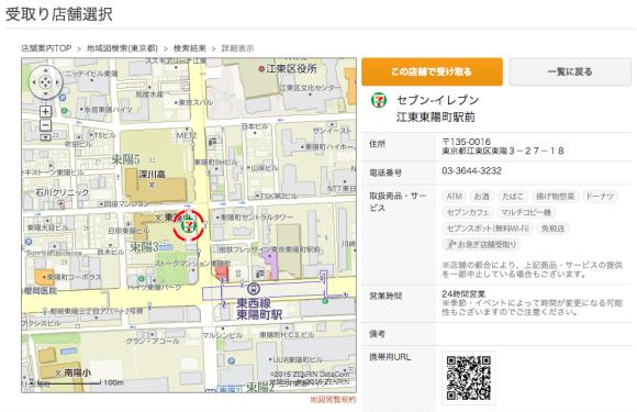 okaki5_2015-11-04 11.35.25