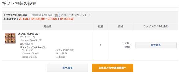 okaki7_2015-11-04 11.41.55