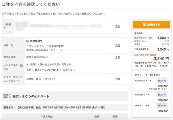 okaki9_2015-11-04 11.42.20