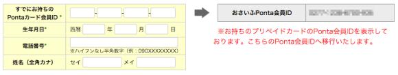 pointikou_2015-11-05 10.10.51