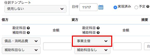 shiwakerei_2015-11-18 2