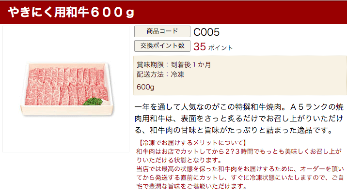yakiniku_2015-11-29 07.45.26-down